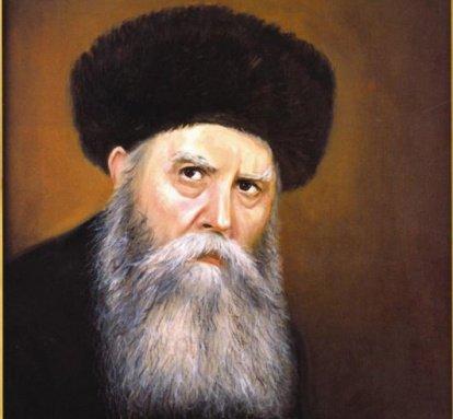 Rabbi Yosef Yitzchak Schneersohn