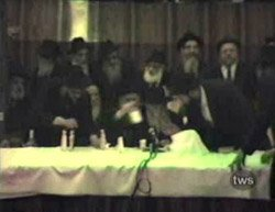 Rebbe Video