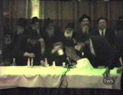 Rebbe Video
