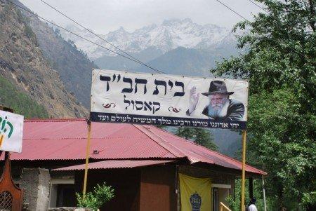 Chabad Kasol, Chabad India